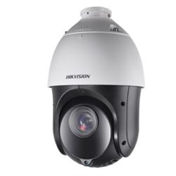 Hikvision Digital Technology DS-2DE4225IW-DE telecamera di sorveglianza Telecamera di sicurezza IP Interno e esterno Cupola Soffitto/muro 1920 x 1080 Pixel