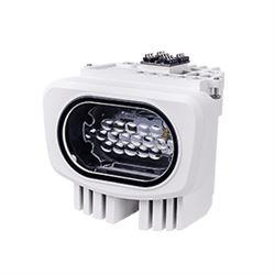 VIVOTEK AI-109 security cameras mounts & housings Illuminatore